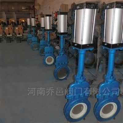 气动陶瓷刀型闸阀