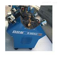 赫尔纳供应德国ABN螺杆空压机R-Meko250