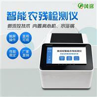 FT-WLK1蔬果农药残留检测仪