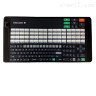 AIP830-111工业键盘AIP830-101日本横河YOKOGAWA现货