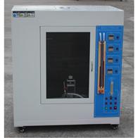 上海塑料橡胶薄膜UL94水平垂直燃烧试验机