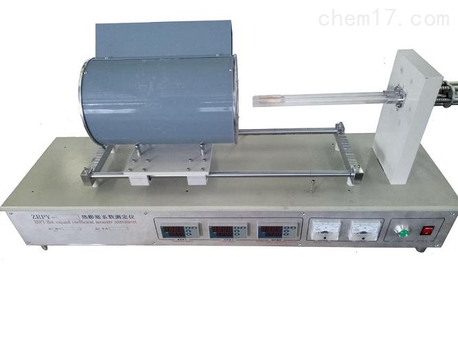 热膨胀系数测定仪(高温卧式膨胀仪)