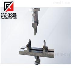 塑料弯曲性能试验机用三点弯曲夹具GBT9341