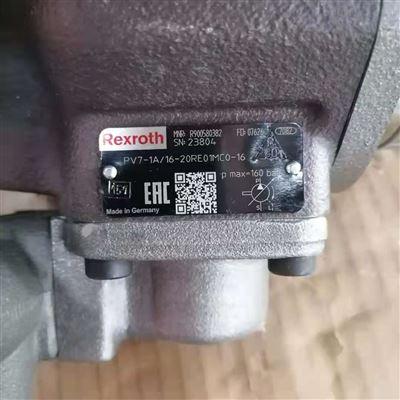 德国原装REXROTH力士乐叶片油泵PV7