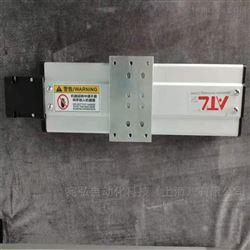 丝杆滑台RSB135-P10-S200-MR