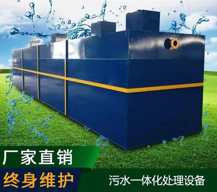 山东污水处理设备,废水一体化设备