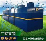 鑫广山东污水处理设备,废水一体化设备