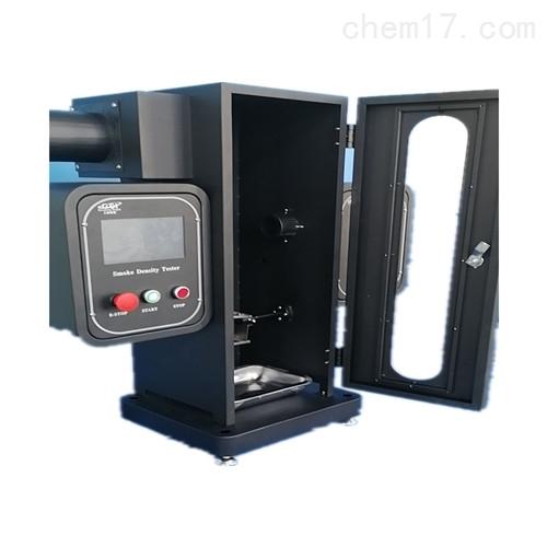 烟密度测试仪