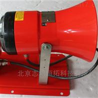 DB8-D-240-N-IB-N-NMEDC 声光报警器