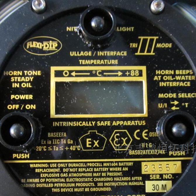 MMC 油水界面仪