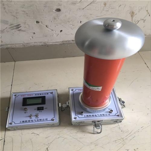 FRC千伏表/交直流高压分压器