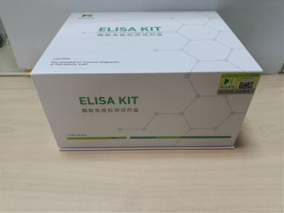 人胰蛋白酶ELISA试剂盒