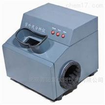 XNC-203B暗箱式紫外分析仪