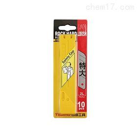 日本田岛tajima美工刀刀片25mm标准H型替刃