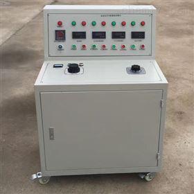 高低压开关柜试验装置/现货