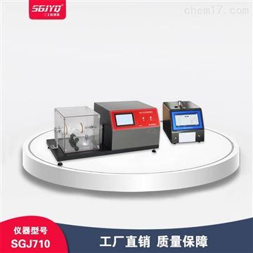 SGJ710干态落絮测试仪