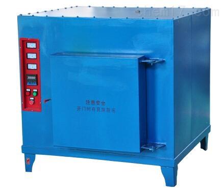 高温试验马弗炉生产厂家