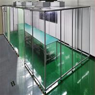HZD(日照)移动洁净棚可降低企业成本