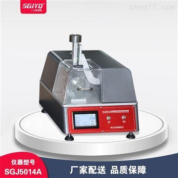 SGJ5014A消防靴抗切割性能试验机