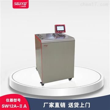 SW12A-IIA耐洗色牢度试验机