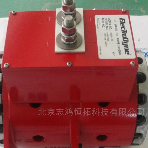 Electrodyne 发电机
