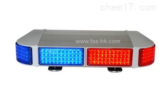 星盾LED-358枕式短排频闪灯车顶磁力警示灯
