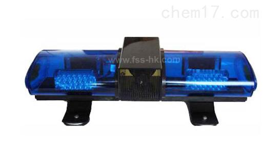 星盾LED-251L迷你短排频闪灯车顶磁力警示灯