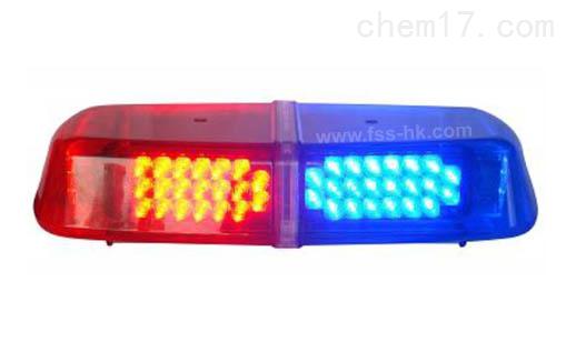 星盾LED-235L1迷你短排频闪灯车顶警示灯