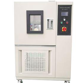 高低温交变温热实验箱