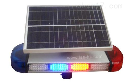 星盾LED-825L太阳能短排灯车顶磁力警示灯