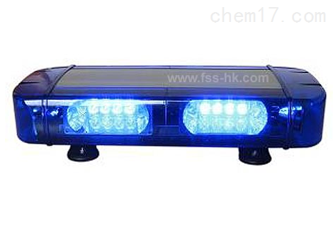 星盾LED-860H迷你短排灯车顶磁力警示灯