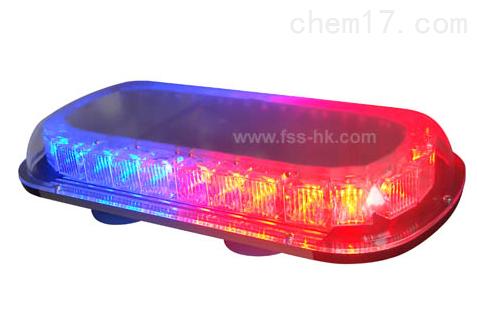 星盾LED-658H短排灯车顶磁力警示灯