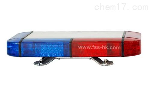 星盾LED-530短排灯车顶磁力警示灯