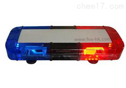 星盾LED-870H短排灯车顶磁力警示灯