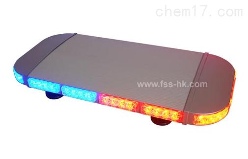 星盾LED-550H短排灯车顶磁力警示灯