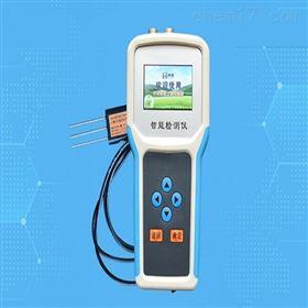 DS-S土壤水份测定仪