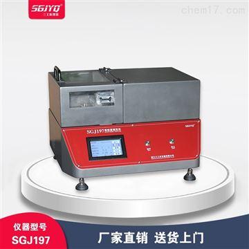 SGJ197柔软度测定仪