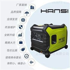 翰丝3kw小型汽油发电机