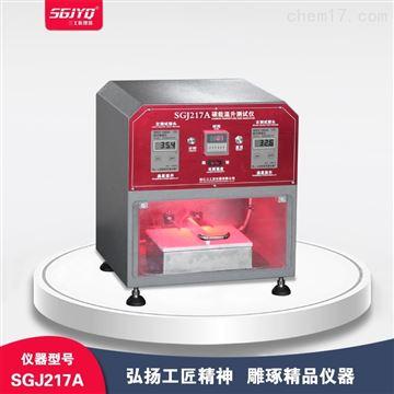 SGJ217A碳能温升测试仪