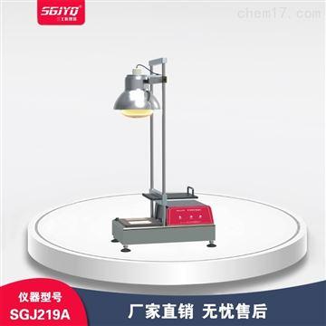 SGJ219A吸光发热升温试验仪