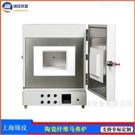 36升容积10KW高温实验电炉  陶瓷马弗炉