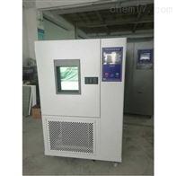 福建省福州市东莞科迪225升高低温试验箱