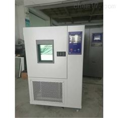 福建省福州市東莞科迪225升高低溫試驗箱