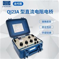 上海正阳仪表厂QJ23A直流单臂电桥