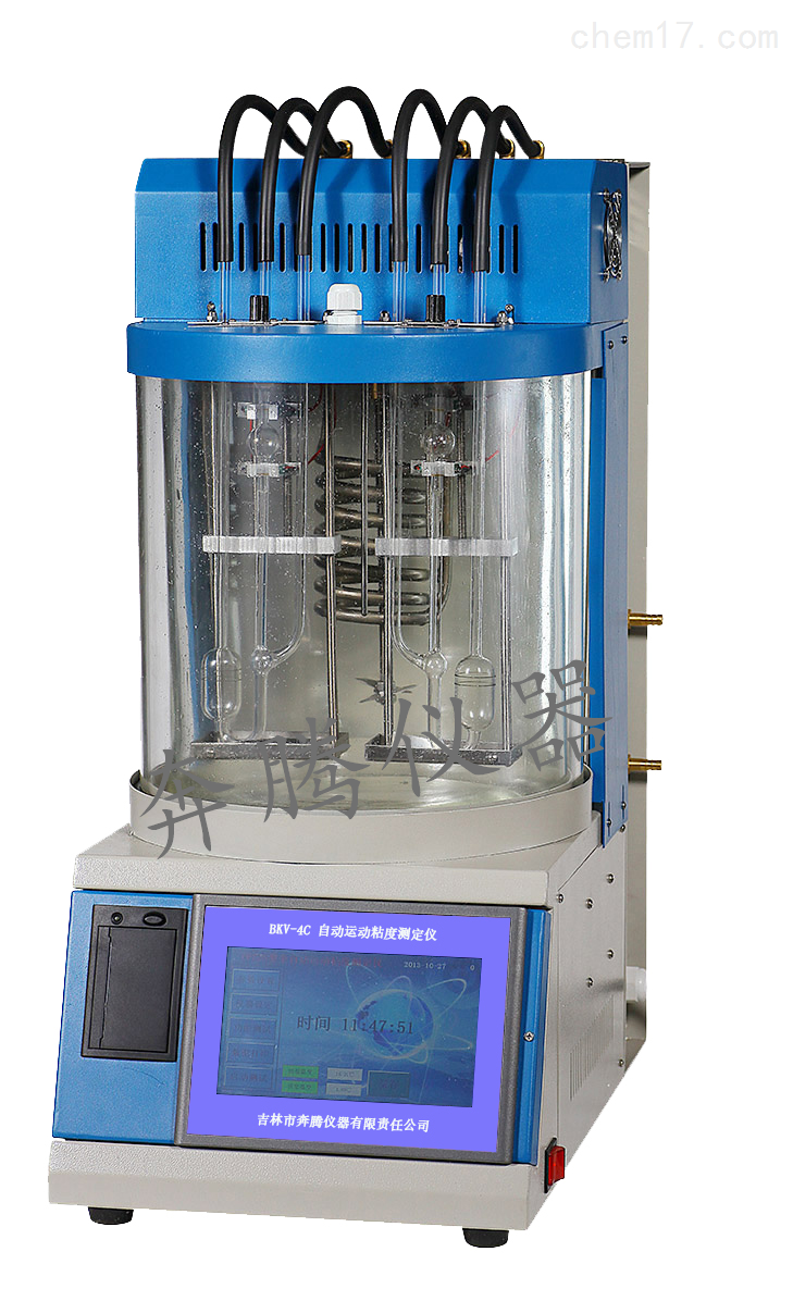 ASTM D445自动运动粘度测定仪