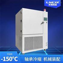 GY-65A16N金屬冷處理用設備如何正確的維護