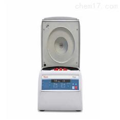 进口美国Thermofisher便携式乳制品离心机