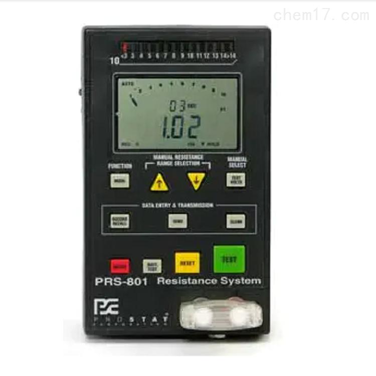 PRS-801表面电阻测量仪