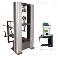 SJDW-200B金属材料室温拉伸  压缩试验机