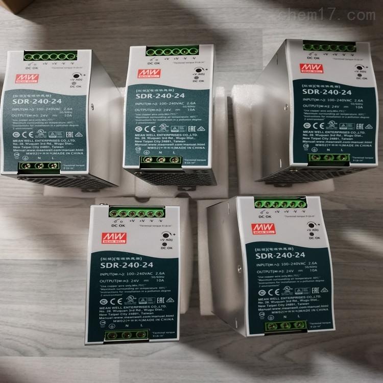 中国台湾明纬开关电源UHP-200R-12功能特性